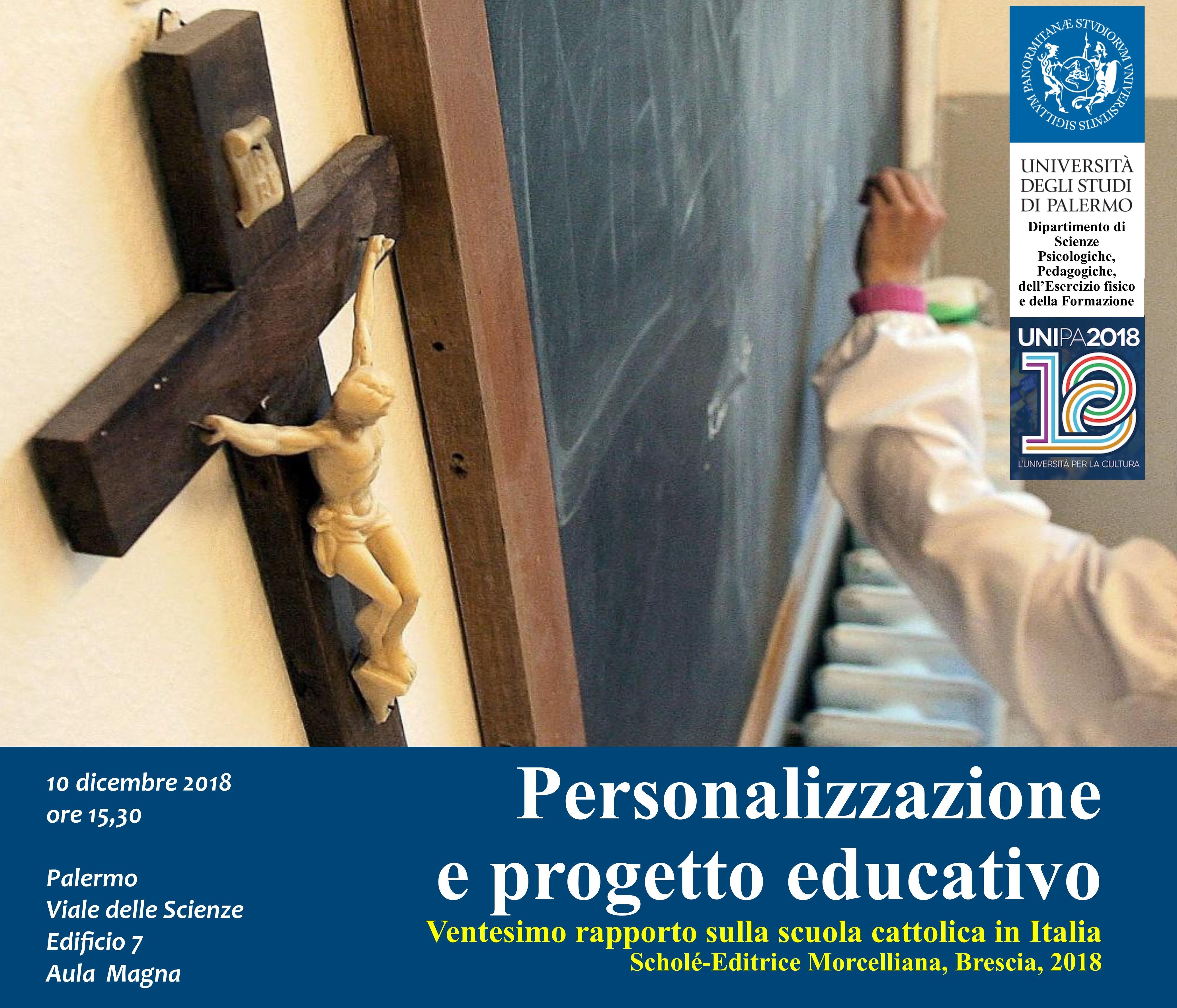 PERSONALIZZAZIONE E PROGETTO EDUCATIVO