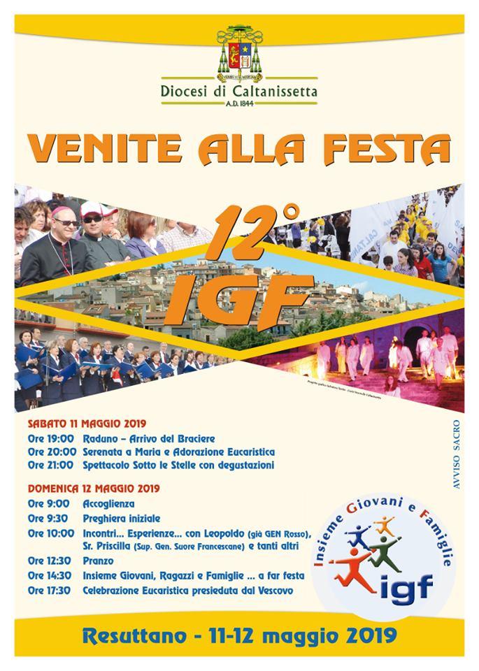 """GIOVANI E FAMIGLIE INSIEME: """"VENITE ALLA FESTA"""""""